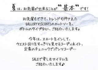 0708sentaku_2.jpg