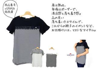 0708sentaku_6.jpg