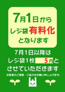 61499A3F-B47F-4EA7-928E-2FFC82F6B210.jpg