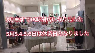 9881E997-4DD1-4051-9DD9-0339B53A80F9.jpg