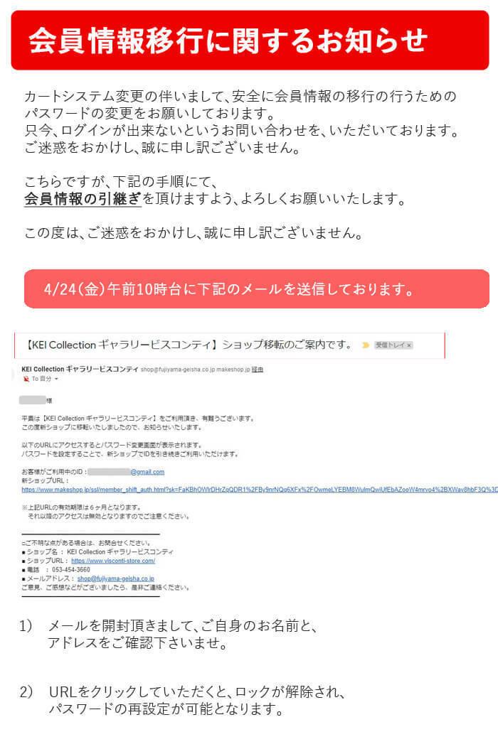 ikoku_1.jpg
