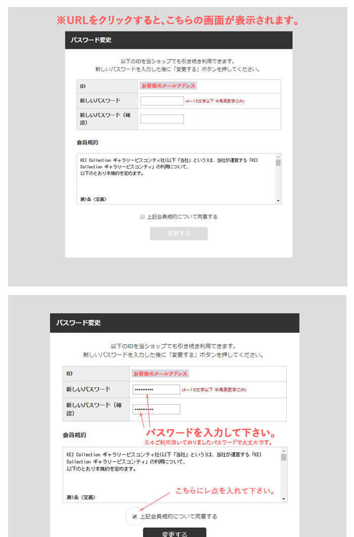 ikoku_2.jpg