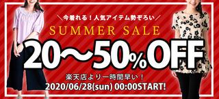 m-0628-summer-990.jpg