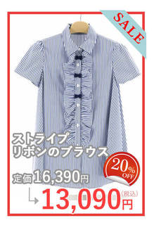 v1220059_sale.jpg