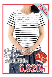 v1270019_sale.jpg