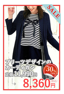 v1272036_sale.jpg